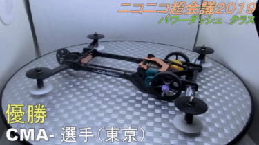 【悲報】日本最速のミニ四駆、なんか違うwwwwwwwwwwwwwwwwwwwwwwwwwwwwww
