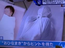 【\(^o^)/】不眠ワイ「せや!おひなまきになったろ!」