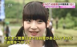 【悲報】NGT48の荻野由佳さん、なぜか人気急落して握手会に誰も並ばなくなってしまう