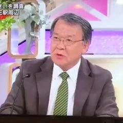 【放送事故】関西の番組で藤崎マーケットが一般人にセクハラ →コメンテーター怒りの正論