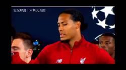 【動画】サッカーした事ない人のサッカー実況おもろすぎるwww