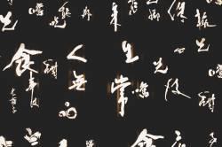現代の日本で字が読めない人がいるなんて思っていなかった話。