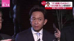 【動画】官邸に城島茂さん。