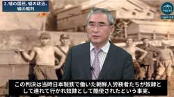 ソウル大学の李栄薫教授、うっかり本当のことを言ってしまう。