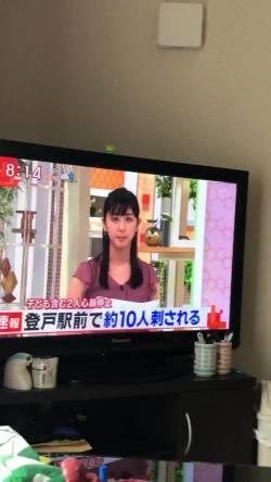 """【速報】川崎市登戸の公園""""複数の人刺された"""" 小学生含む複数人手当て1人重傷"""
