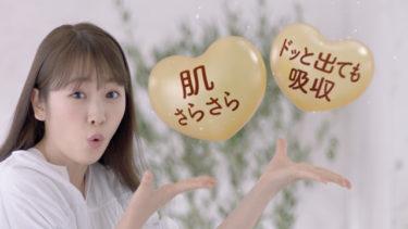 【悲報】川栄李奈、ナプキンのCMに出て炎上