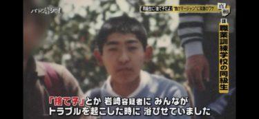 【悲報】岩崎容疑者、賭け麻雀のカモにされていた