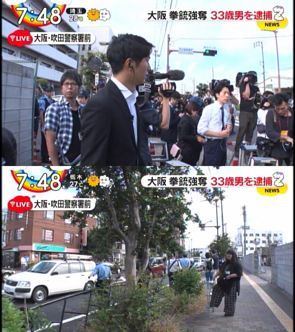マスコミが吹田警察署前の歩道に沢山いて、点字通路を塞いでしまう。