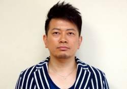 【速報】宮迫博之と田村亮ら11人謹慎処分
