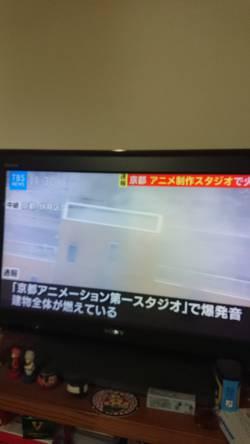 【速報】京アニのスタジオで「爆発音」の通報 建物全焼、負傷者複数
