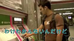 【動画】日本に来た海外の人が高確率で驚くことwwwwwwww