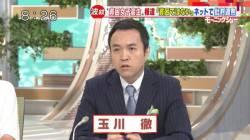 【モーニングショー】玉川、唖然。大谷由里子と菅野朋子が全力で吉本興業擁護wwwwww