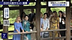 【悲報】文大統領夫人、各国首脳夫人達から邪魔者扱いされる。