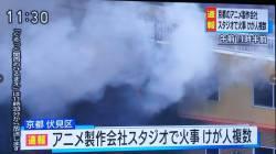 【京アニ炎上事件】今、京アニ好きなオタクが「すると良いこと」「しないほうが良いこと」がこちら。