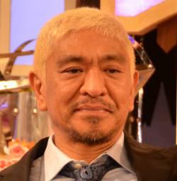 【悲報】松本人志さん、吉本の怖さを予言していた