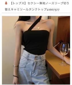 【画像】流行りのファッションが完全にポルナレフでワロタwwwwww
