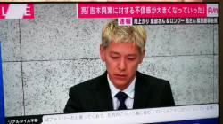 【悲報】田村亮「株主だし大丈夫言ってた」 TV局各社「何言ってんだこいつ意味ワカンネ」 亮バカ杉で復帰絶望