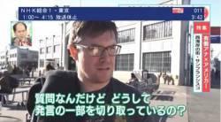 【悲報】日本メディアさん、叱られる