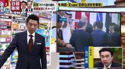 【ミヤネで真実】元経産省 石川和男氏「韓国ホワイト国除外は経済制裁でも何でも無い、元に戻すだけ。先進国で韓国をホワイト国指定しているのは日本くらい。ヨーロッパで韓国をホワイト国指定している国は無い。」