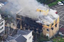 【衝撃】京都アニメーション火災の犯人、若い女性に灯油をかけて放火か