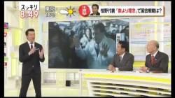【あれれ】枝野代表「選挙結果は必ずしも民意ではない!4割以上が投票してない!その人達は必ずしも安倍政権に賛成じゃない!」