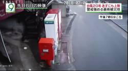 【動画】気付いたら逃げられない・豪雨災害のおそろしさ