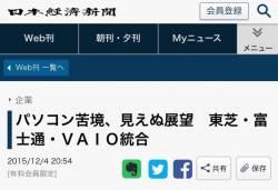 日本経済新聞の記者の中にラッパーがいる説www