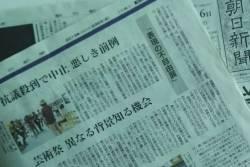 【あいちトリエンナーレ】大村知事の開き直りで騒動が更に大きくなってしまう。