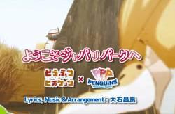 【甲子園】宇和東の応援歌ジャパリパークwwwwwwwwwwwwww