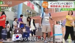【あれれ】韓国を擁護する人「韓国国内では全く日常と変わらず、日本だけが騒いでる」