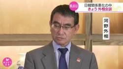 【正論】マスコミ「日韓関係の改善の糸口はみつかるか?」 河野外務大臣「」