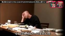 【水ダウ】吉本騒動の発端、ナダル説。