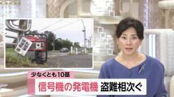 【悲報】千葉県さん、民度が低すぎてスラム街と化す