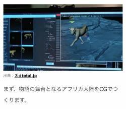 【動画】映画「ライオン・キング」の「VR空間を実際に撮影する」という手法が凄いwwwwww