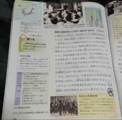 【悲報】玉川徹くん、日韓関係について、ドイツとポーランドの例を挙げてしまう。