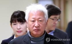 【朗報】韓国大学教授、アウトwwwwwwww