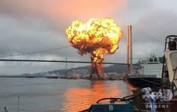【悲報】韓国で爆発した船が積んでたのは劇薬のアクリロニトリルだった事が判明