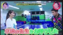 【動画】夜ふかしの郡司さん、卓球が絶望的すぎるwwwwwwwwww