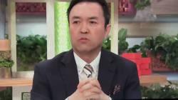 【悲報】玉川徹さん「日本はもう先進国じゃない殆どの日本人は日本は先進国だと思ってんだけど先進国たるデータがない」