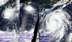 【画像】台風19号さん、一目瞭然で大きい。
