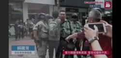 【悲報】香港立法会議員が警察の権力乱用について警官と議論した結果