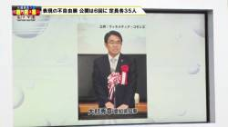 竹田恒泰「大村知事はご即位の礼に来るの?どの面下げて天皇陛下の前に来るの?呼ばれてるなら辞退すべき」