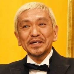 【衝撃】松本人志が住んでるマンションの家賃が判明www