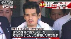 【悲報】熊谷事件で妻子を殺害された遺族男性「娘への許されない行為」をテレビ証言へ