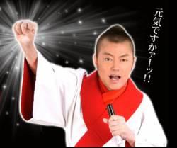 【肝臓】芸人の春一番さん、γ-GTPの値『1500』を叩き出す(基準値10~50)