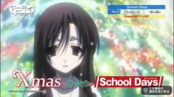 【おいおい】AbemaTVさん、クリスマスにSchool Days一挙放送してしまう。