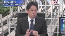 【ホワイト国復帰】自民党「韓国にはキャッチオール規制の法律がなく韓国国内の法改正がないと認められない。」
