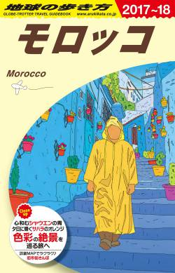 【朗報】半グレ集団『モロッコ』のリーダーさん、捕まっても余裕を見せ付ける
