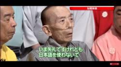【動画】M-1が盛り上がってますがここで歌丸さんの芸人に対する考えを貼っておきます。