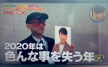 【悲報】木下優樹菜さん、支えていた夫に記念日などを無視された被害者だった